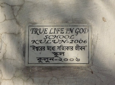 True Life in God School Plaque in Kulun