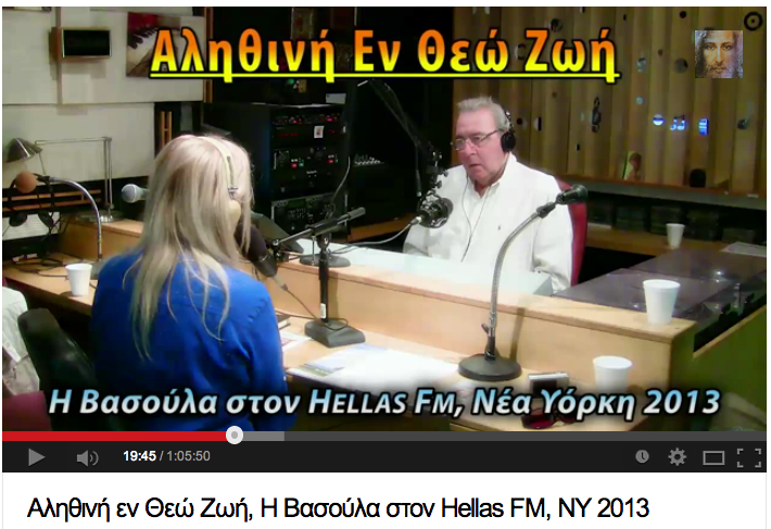 Vassula at Hellas FM
